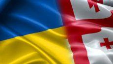 Украина, Грузия и Молдова попросили у ЕС финансовой поддержки
