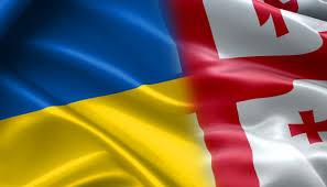 Украина и Грузия изменят соглашение о свободной торговле