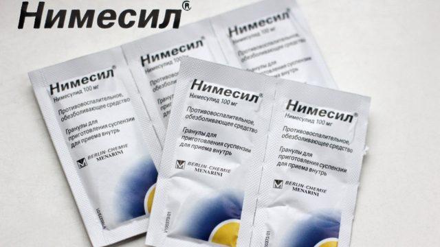 Гослекслужба запретила продажу некоторых лекарств