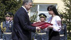 Президент посмертно наградил генерала Момота