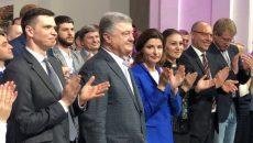 Порошенко возглавил новую пратию
