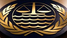 В международном трибунале рассмотрят иск Украины по инциденту в Керченском проливе