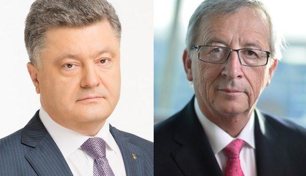Юнкер заверил в поддержке ЕС Украины на пути реформ и европейской интеграции