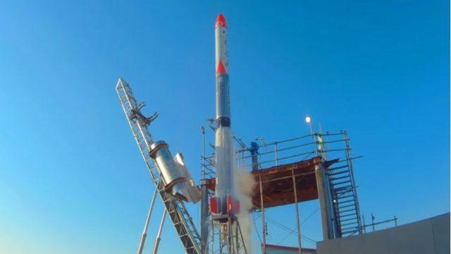 Японский стартап успешно запустил суборбитальную ракету