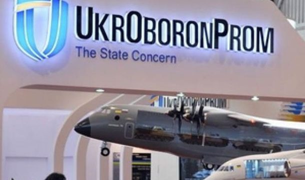 По Укроборонпрому возбуждены сотни уголовных дел