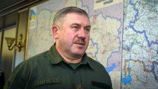 НАБУ уведомило о подозрении экс-командующего Нацгвардии Аллерова