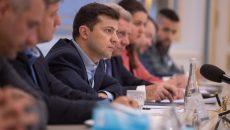Президент Украины встретился с миссией МВФ