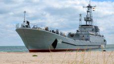 Украина создает новую базу ВМС