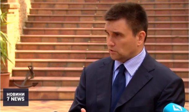 Украина и Румыния обсудили Молдову