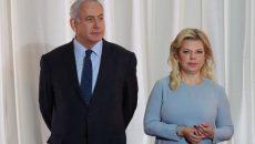 Жену израильского премьера обвинили в коррупции