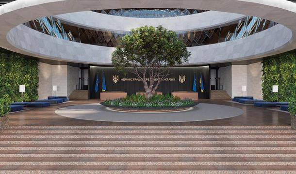Стало известно, каким будет новое здание офиса Президента