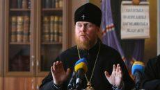 Созванное Филаретом собрание поместным собором Киевского патриархата точно не будет, - архиепископ ПЦУ Зоря