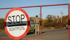 Пункты пропуска на Донбассе перешли на летний график