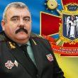 Зеленский назначил замкомандующего Нацгвардии