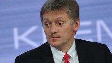 Между президентами России и Украины установлен