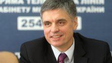 Зеленский хочет назначить Пристайко главой МИДа