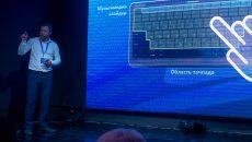 Белорусский стартап представил первую в мире клавиатуру с сенсорными клавишами