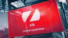 Депутат Козак купил телеканал ZIK
