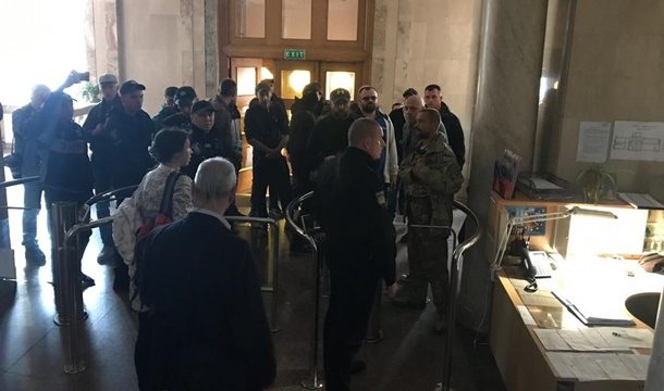 В ГБР пришли сторонники Порошенко