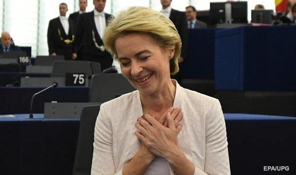 Еврокомиссию возглавила женщина