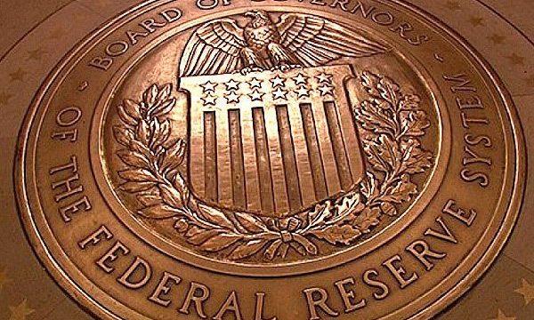 ФРС снизила процентную ставку