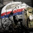 Украина продолжает работу в международной следственной группе по делу MH17