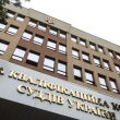 Озвучен состав комиссии по отбору членов ВККС