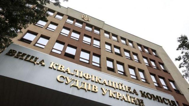 В ВККСУ произошли кадровые изменения