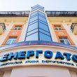 Срок эксплуатации энергоблоков украинских АЭС могут продлить