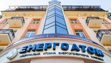 Украина перевыполнила план по генерации электроэнергии