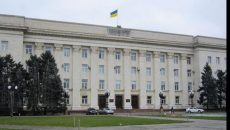 Президент представил нового главу Херсонской облгосадминистрации