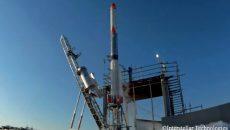 Японская частная ракета упала после старта