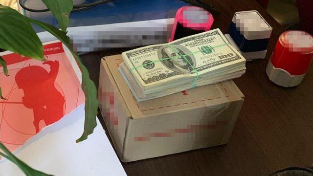 СБУ ликвидировала крупный конвертцентр
