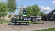 Авиация МВД заступила на дежурство, - Аваков