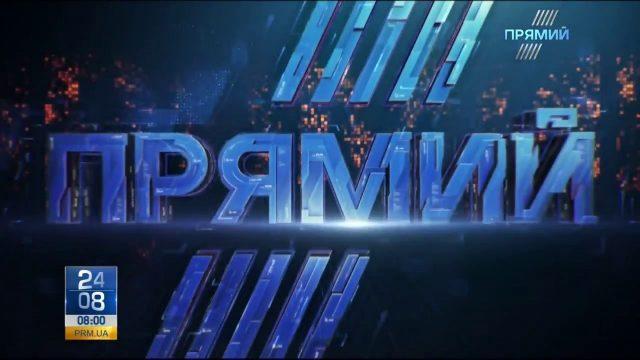 Нацсовет назначил внеплановую проверку телеканала