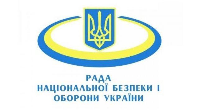 Замглавы ХОГА стал советником секретаря СНБО