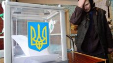 В Украине проходят выборы в ОТГ