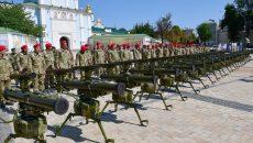 Украинские военные получили более 800 единиц нового оружия