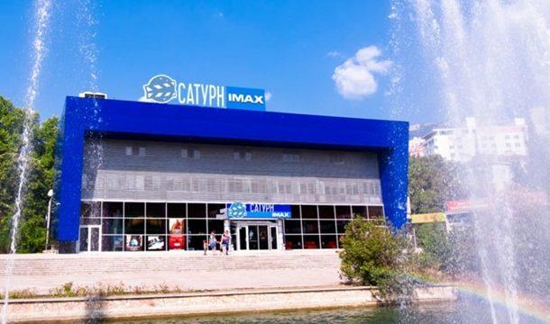 IMAX работает в Крыму