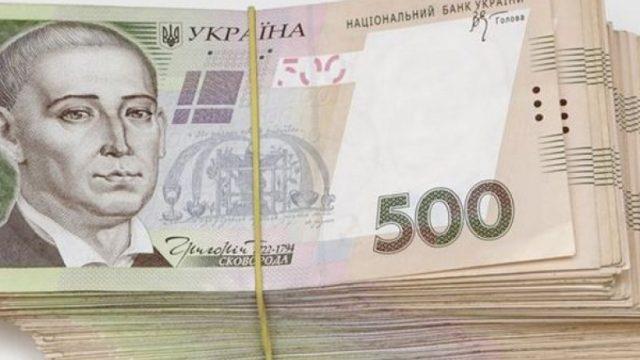 В Украине зафиксирована крупная партия фальшивых банкнот