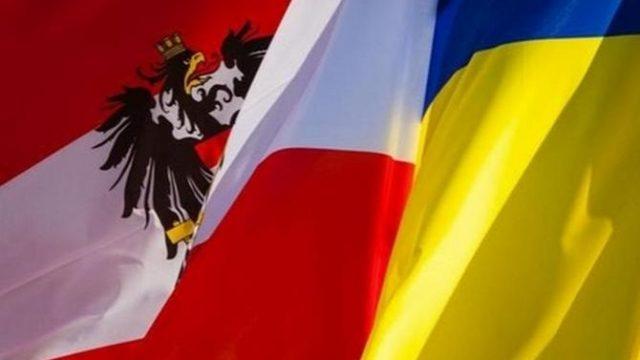 Австрия продлила запрет на пассажирское авиасообщение с Украиной