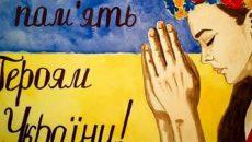 Президент учредил День памяти защитников Украины, погибших за независимость и суверенитет страны