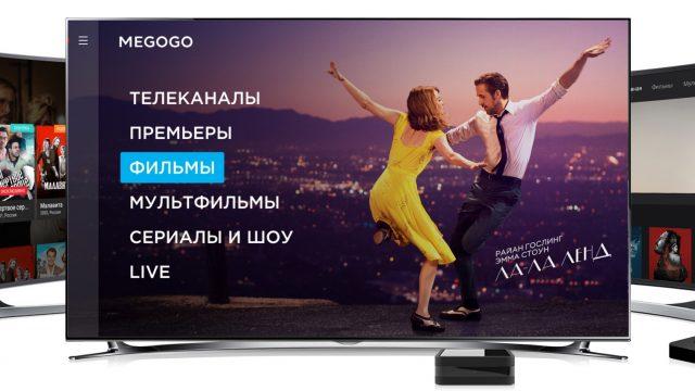 В Украину пришел латвийский телеканал