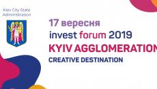 На пути к мегаполису будущего: о чем будут говорить на Инвестиционном форуме Киева