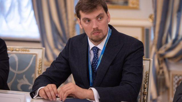 Переговоров о прямой покупке газа в РФ нет, - Гончарук