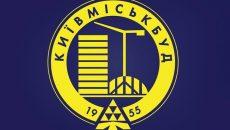 Руководство Киевгорстроя переизбрано