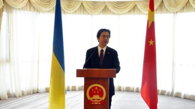Посол Китая собрал брифинг из-за Болтона