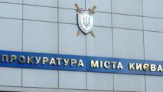 В Киеве выявили подпольное игорное заведение