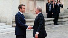 Путин посетит Францию, где обсудит Украину