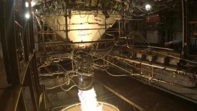 Украина провела испытания космической ракеты